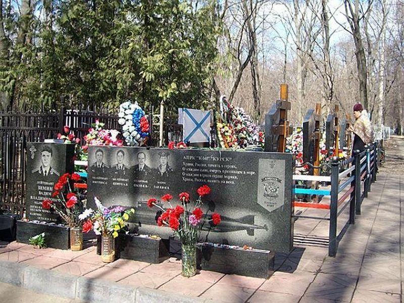 Для Аллеи Славы в Воронеже решили подыскать дополнительное место