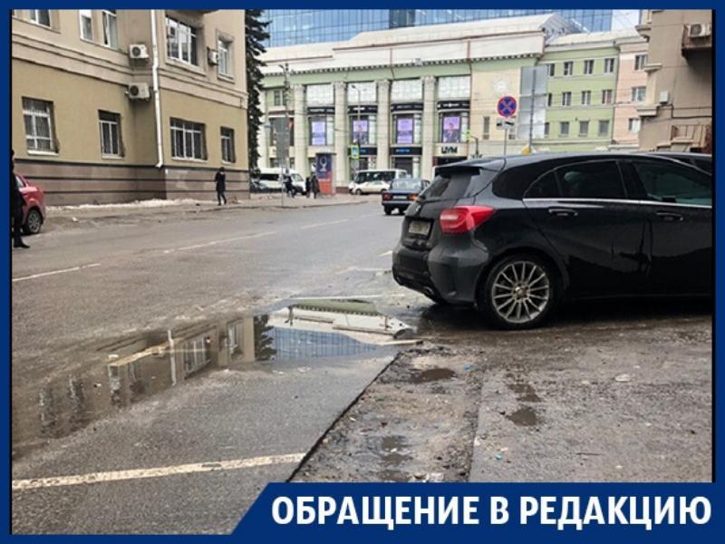 Часть платной парковки растаяла в центре Воронежа