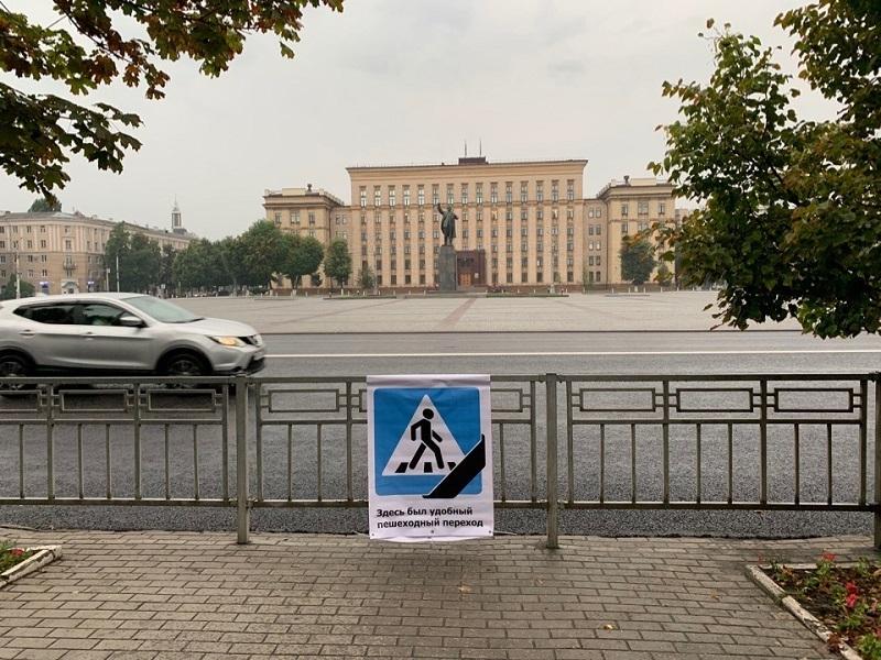 Воронежцы выступили за воскрешение «покойных» пешеходников