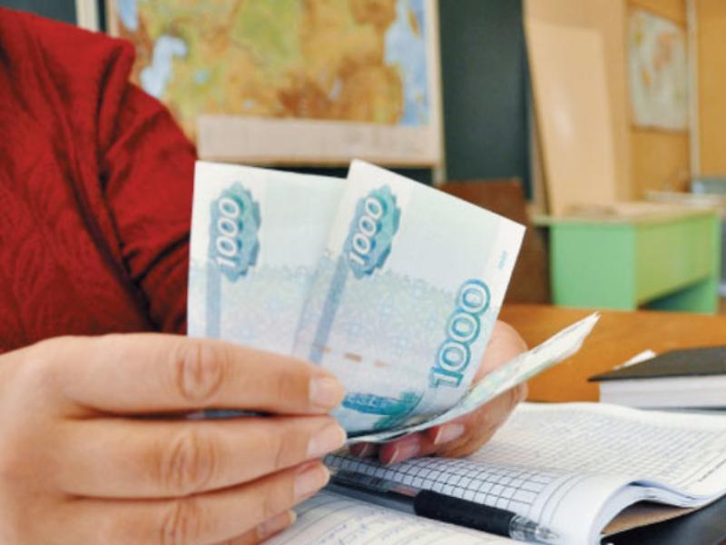 Антирекорд по зарплате учителей установили в Воронеже