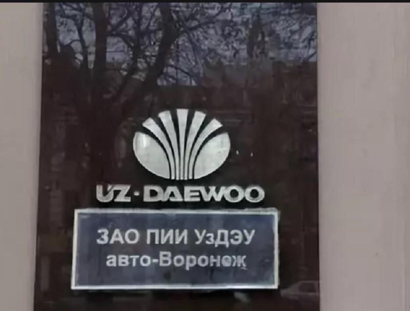 Авто обанкротившегося дистрибьютора Daewoo продают за 81 млн рублей