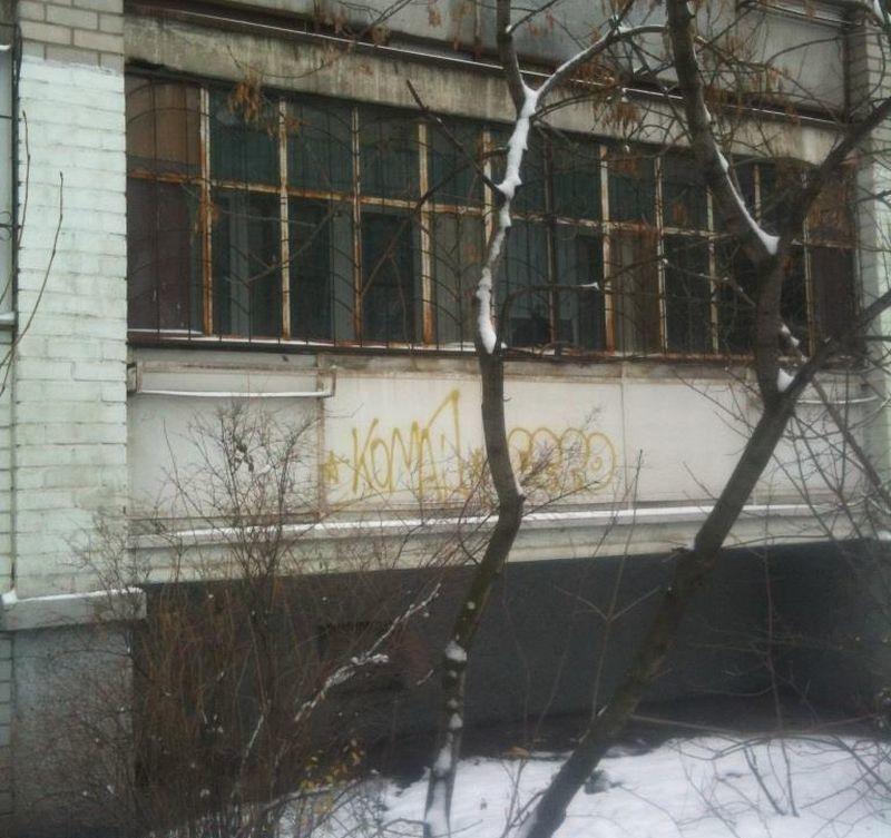 ВВоронеже генпрокуратура потребовала стереть надписи играффити сфасадов домов