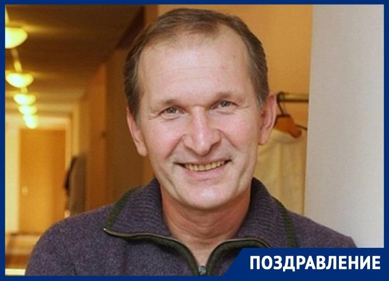 Звезда «Сватов», учившийся в Воронеже, отмечает 58-летие