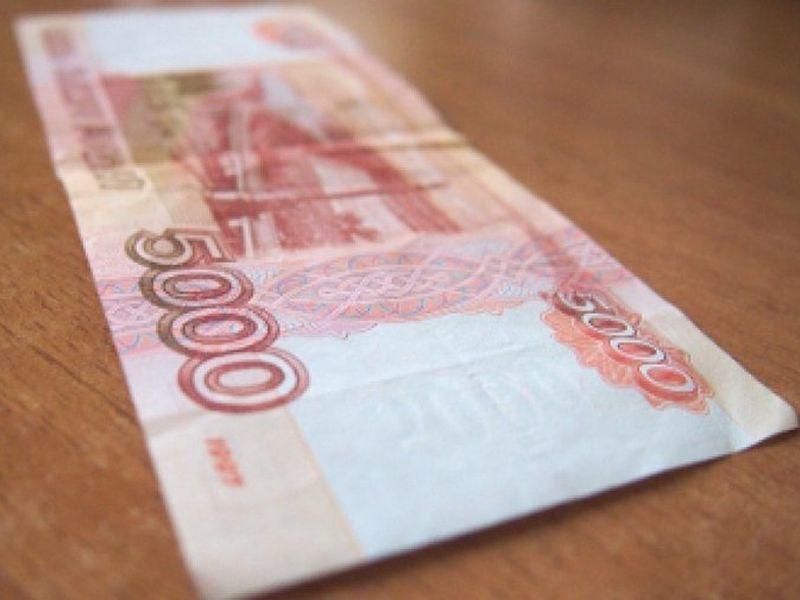 Женщину, нашедшую деньги на полу банка под Воронежем, обвинили в краже