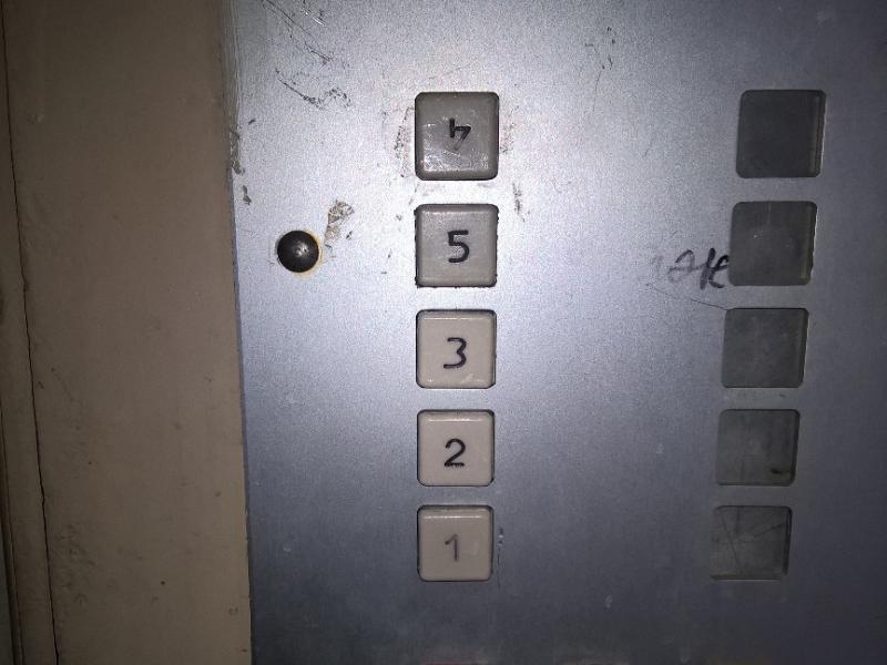 Лифт из параллельной реальности нашли в Воронеже
