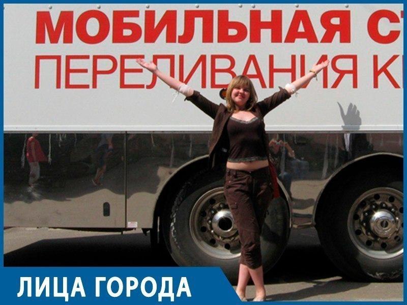 Девушка «без вен»: «Когда я впервые стала донором в Воронеже, мне аплодировали»