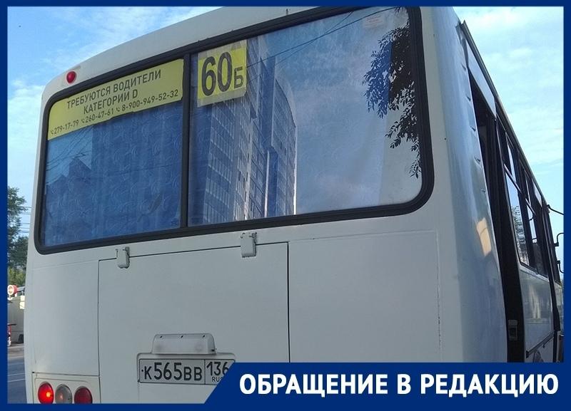 Терминал в маршрутке съел деньги жительницы Воронежа