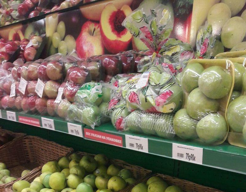 ВВоронежской области цены напродукты загод увеличились на5%