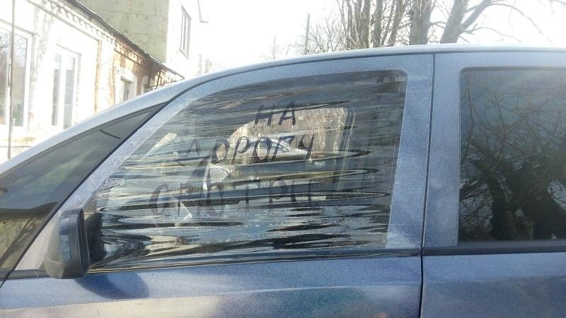 Воронежская автомобилстка заменила разбитое ворами стекло дерзкой надписью