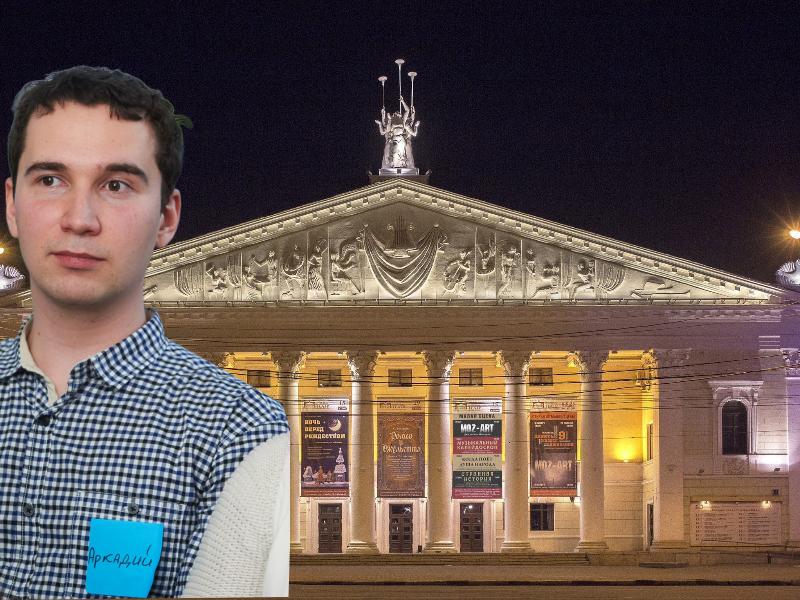 Блогер «опустил» Воронеж на дно за решение снести театр оперы и балета