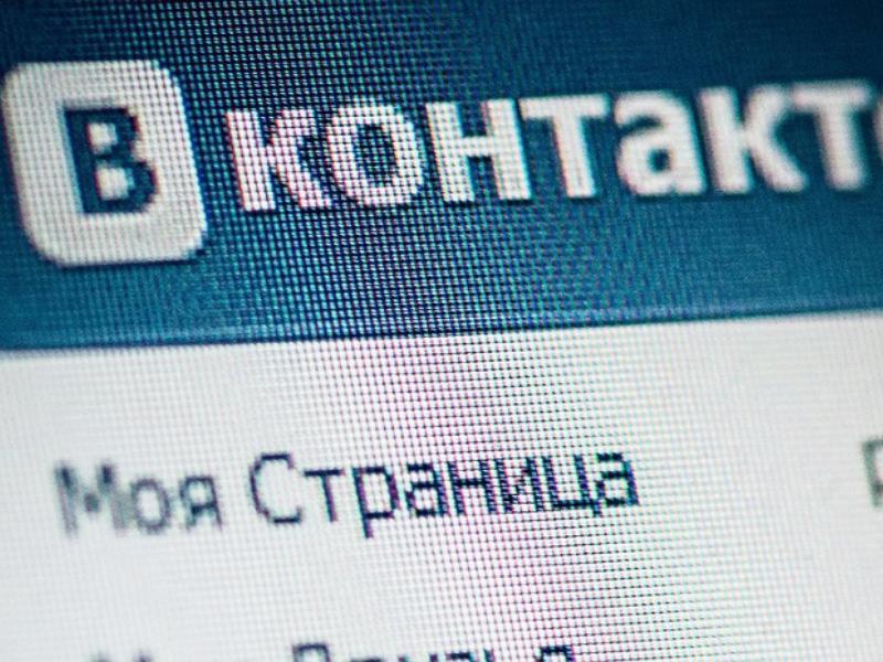 18-летнюю жительницу Воронежской области осудили за ролики в интернете