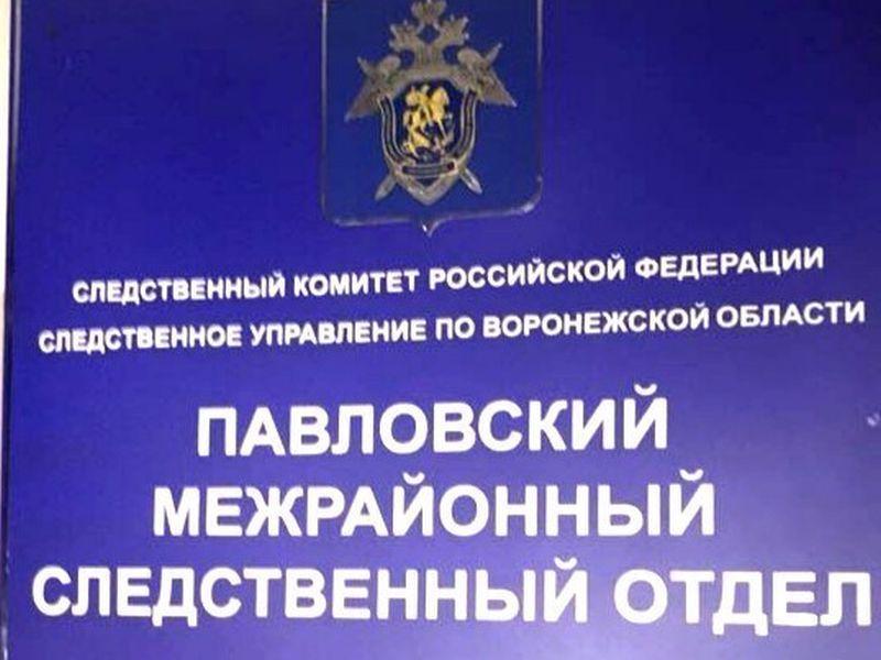 Воронежский следователь сознался в получении полумиллионной взятки
