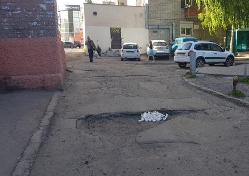 Челюстями отремонтировали дорогу в Воронеже