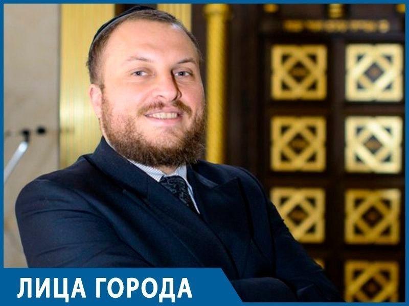 «В Москве иудаизм стал неким ответвлением хипстерства!» - Авигдор Носиков