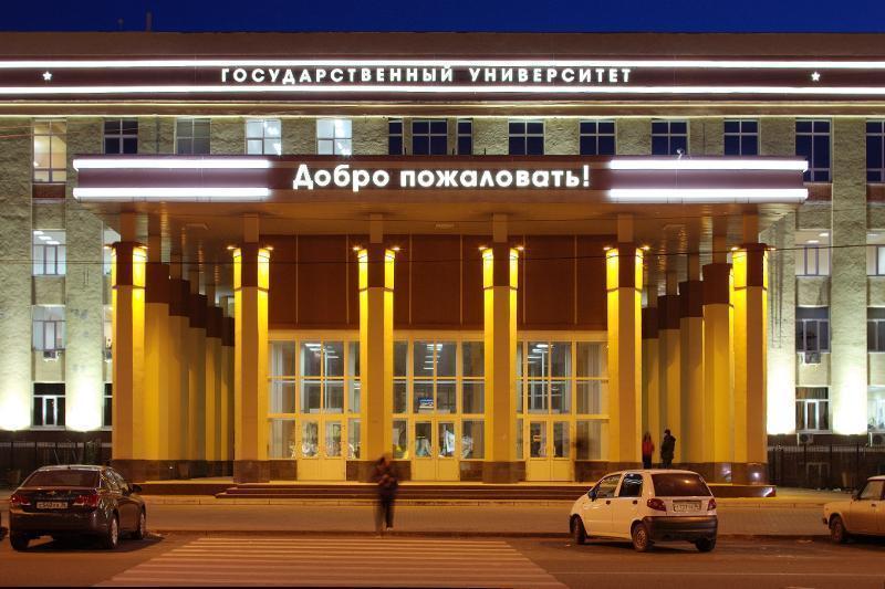 Центробанк выпустит монеты сизображением Воронежского госуниверситета