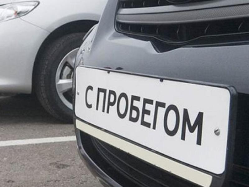 Подорожание авто с пробегом зафиксировали в Воронеже