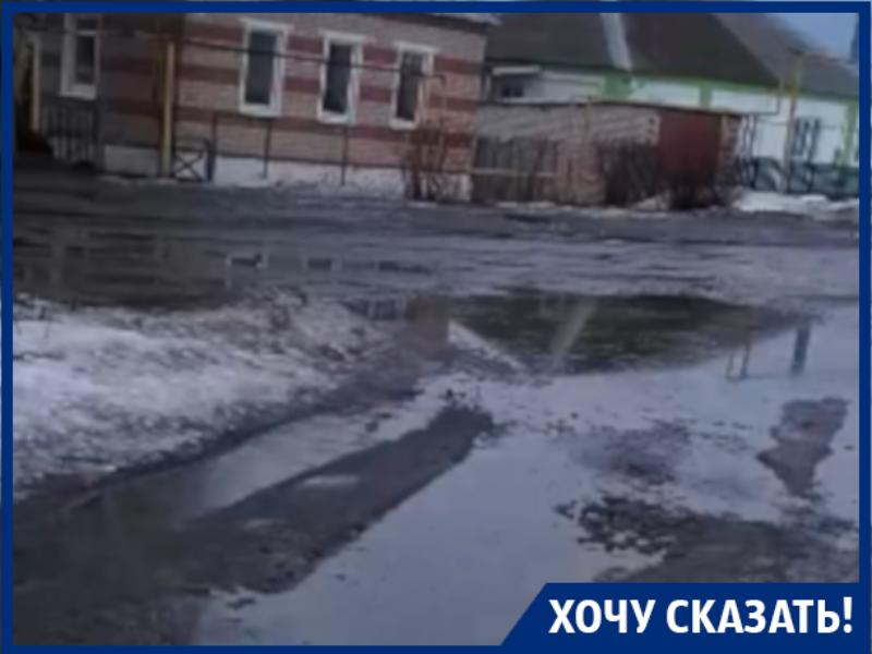 Воронежцы спасаются бахилами от безразличия сельских чиновников