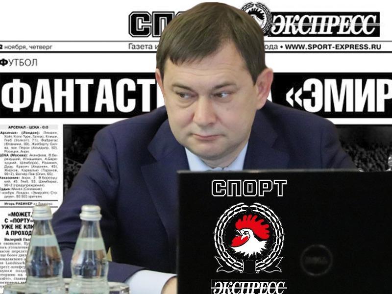 Воронежская облдума тратит 60 тысяч бюджетных рублей на «Спорт-Экспресс»