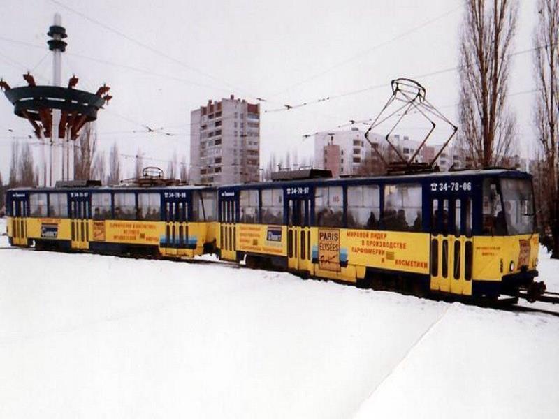 Архивное фото трамвая в действии показали в Воронеже