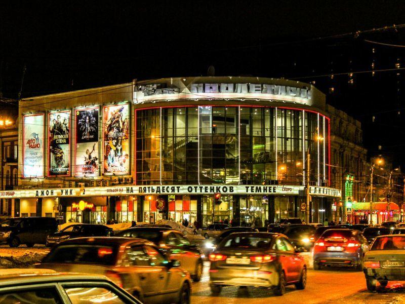 В Воронеже начали переоборудовать кинотеатр «Пролетарий»