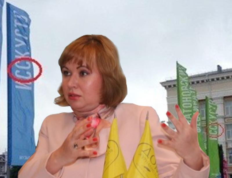 ТОП-5 скандалов Эмилии Сухачевой на посту воронежского министра культуры