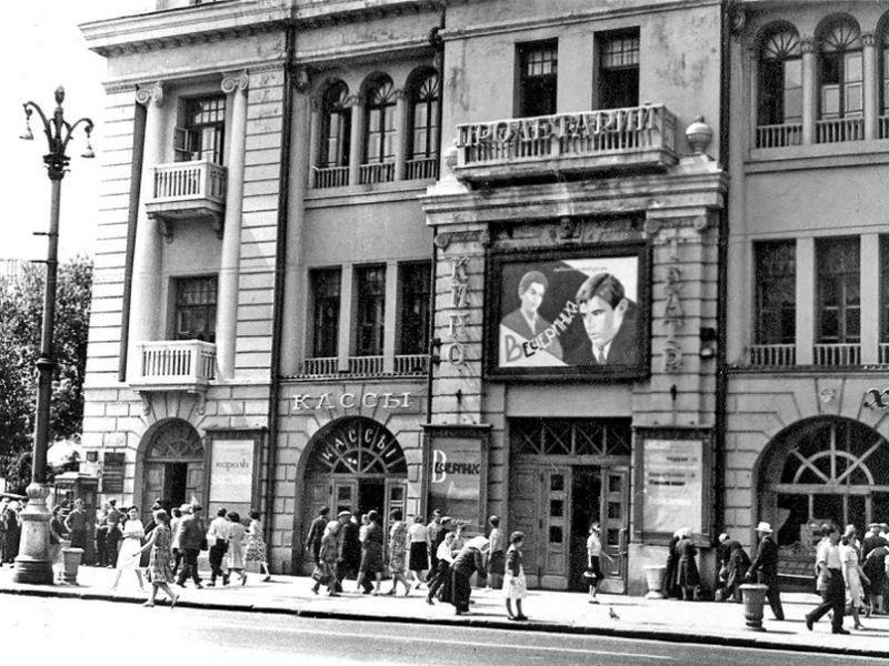 72 года назад в восстановленном «Пролетарии» в Воронеже показали первый сеанс