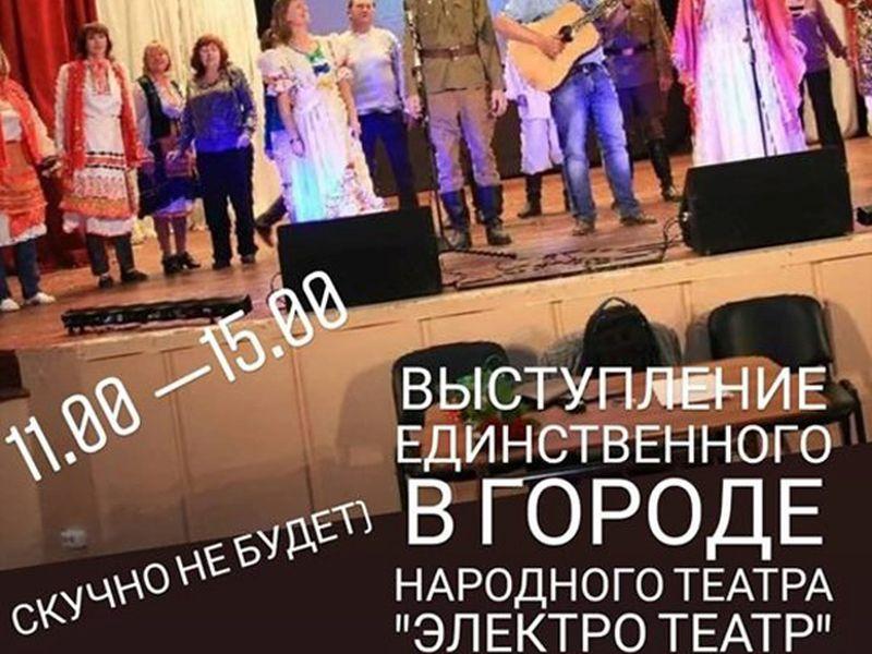 На День города Воронежа развернется Театральная фабрика