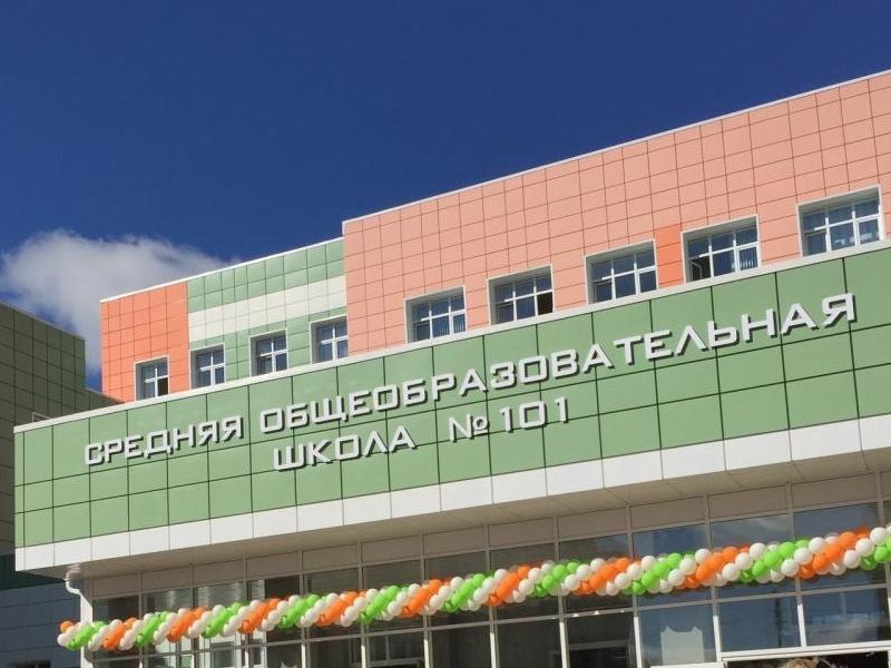 Школьница не вернулась домой после последнего звонка в Воронеже
