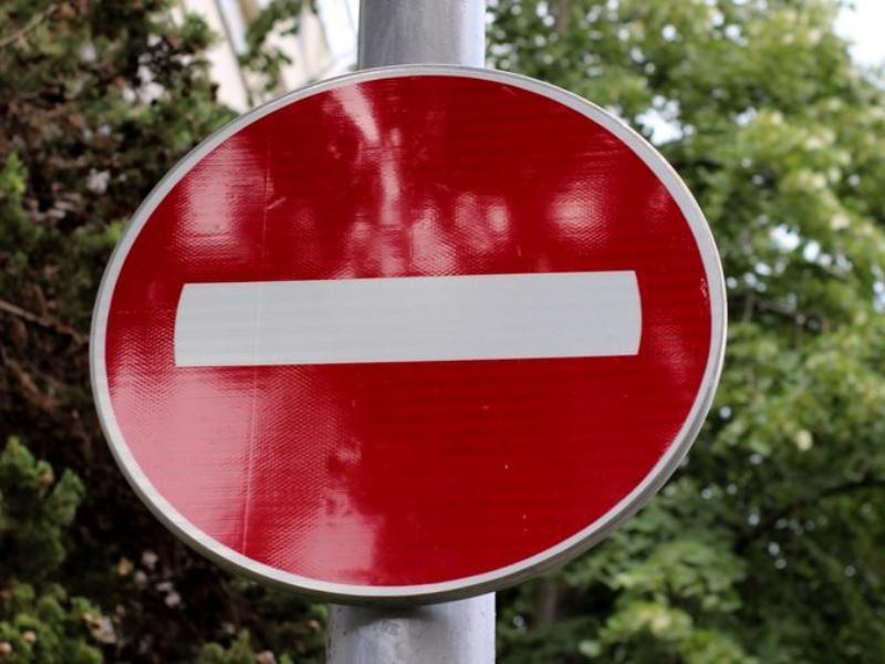 Участок на левом берегу Воронежа станет недоступен для автомобилистов