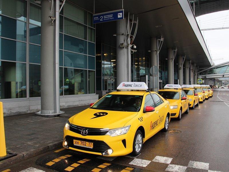 Яндекс.Такси и компания «Газпром газомоторное топливо» переведут на природный газ автомобили партнёров сервиса такси