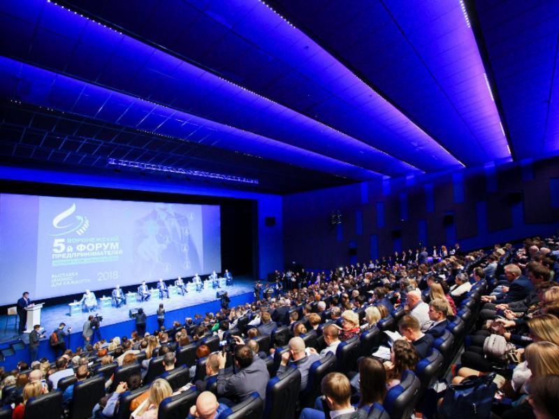 Завтра в Воронеже пройдет крупнейший предпринимательский форум