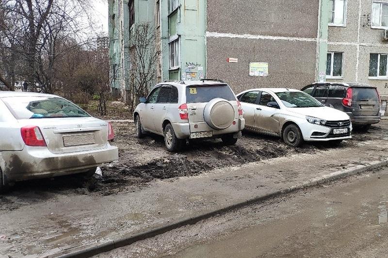Жадные автомобилисты превратили Воронеж в позор Черноземья