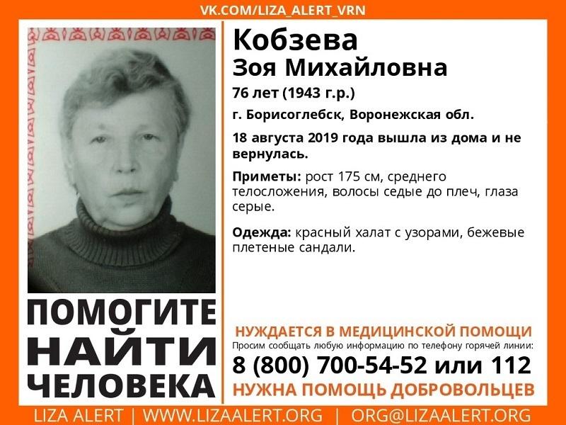В Воронеже разыскивают пенсионерку в красном халате с узорами