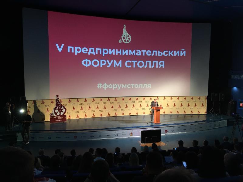Шабалатов передал привет от губернатора Гусева воронежским бизнесменам