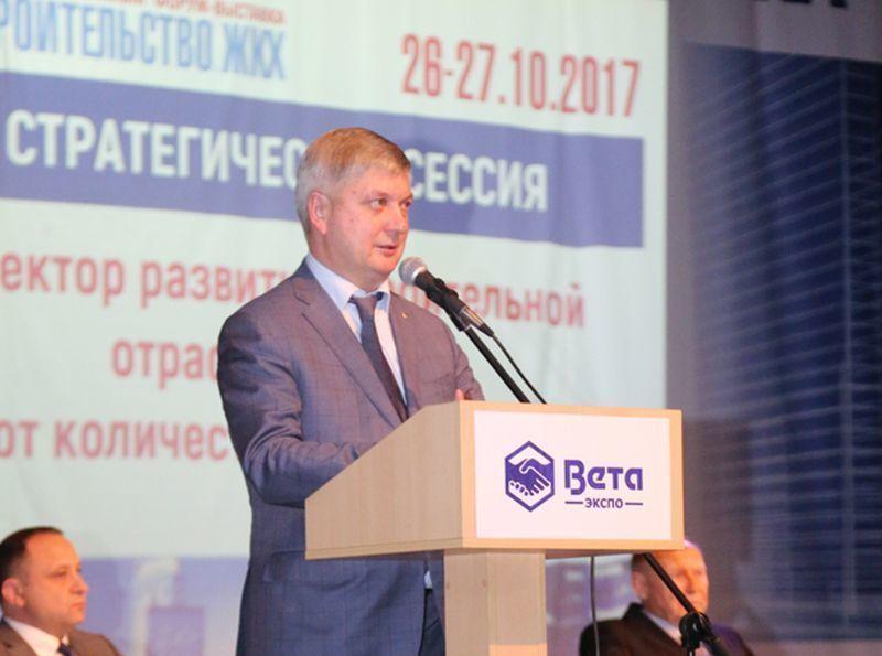 f842d486e5f1 Александр Гусев на строительном форуме отметил важность создания  Воронежской кольцевой дороги