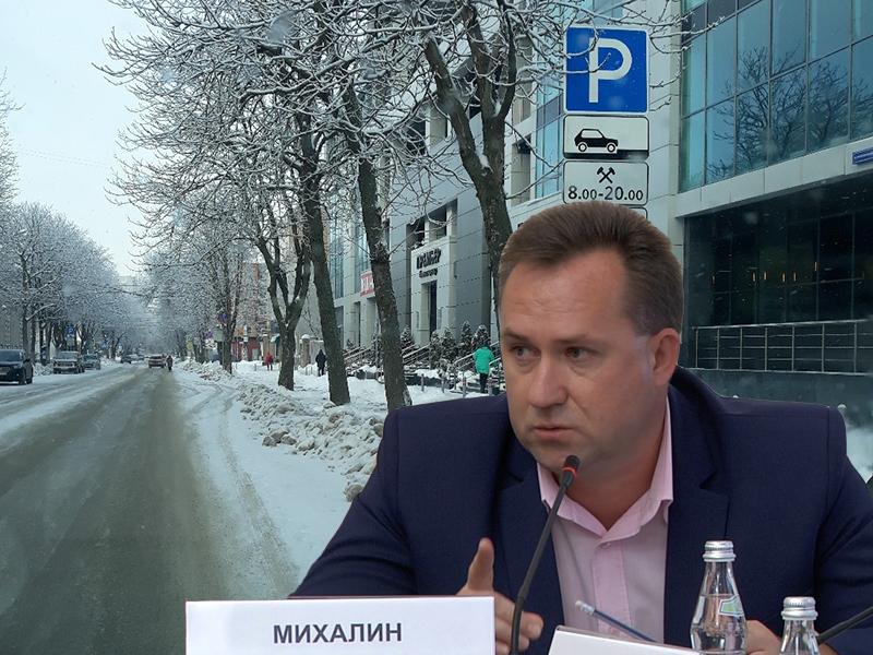 Концессионер помиловал мэрию Воронежа за сугробы на платных парковках