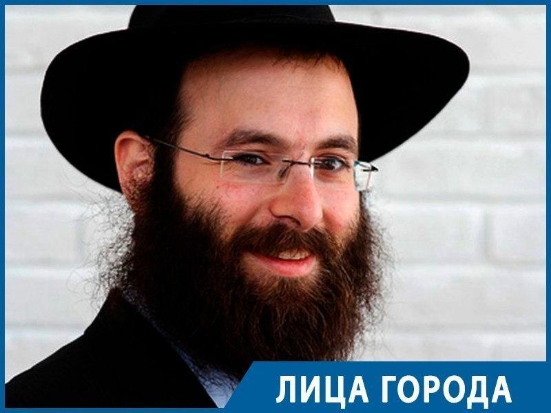 «Мой сын знает, что хочет сделать для евреев Воронежа», - Леви Стифель