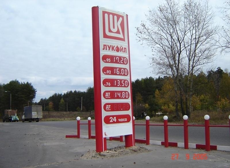Цены на бензин в 2005 заставили плакать водителей в Воронеже
