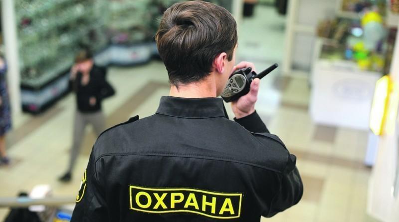 Проводится проверка: вВоронеже нарабочем месте отыскали  застреленным сотрудника ЧОП