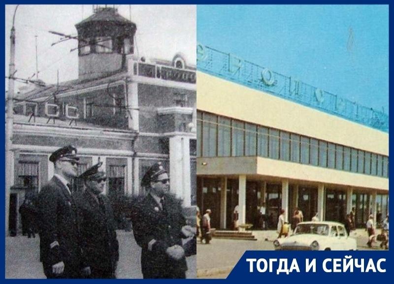 Как на месте воронежского аэропорта построили многоэтажку