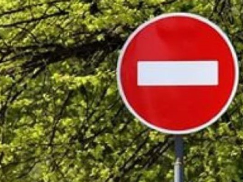 В Воронеже на пять дней закроют ЖД переезд