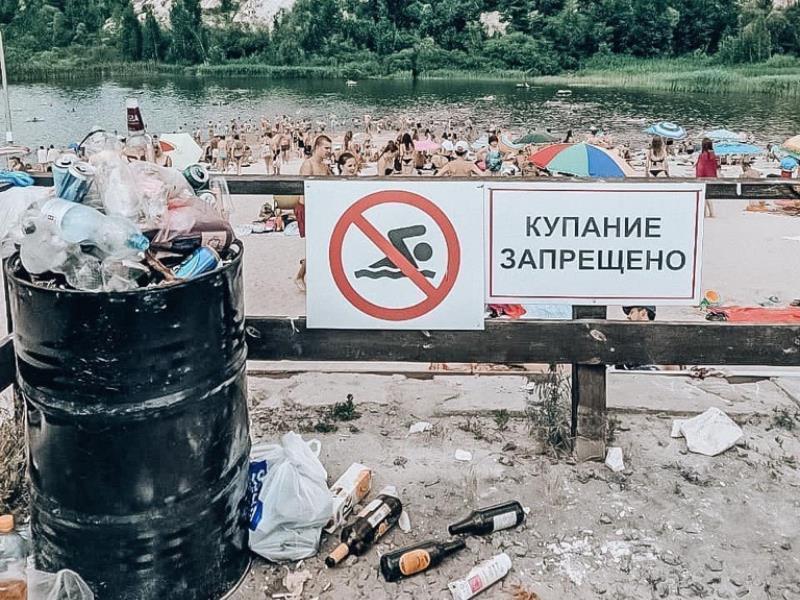 Отдыхающие надругались над самым живописным пляжем Воронежа