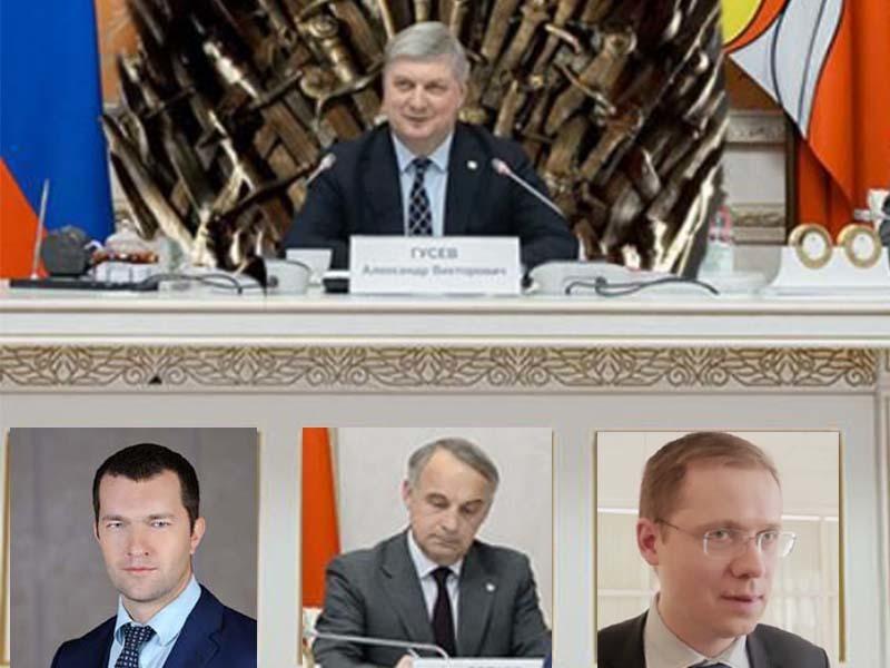 Обделённые премиями: 30 млн рублей вызвали войну кланов при воронежском губернаторе