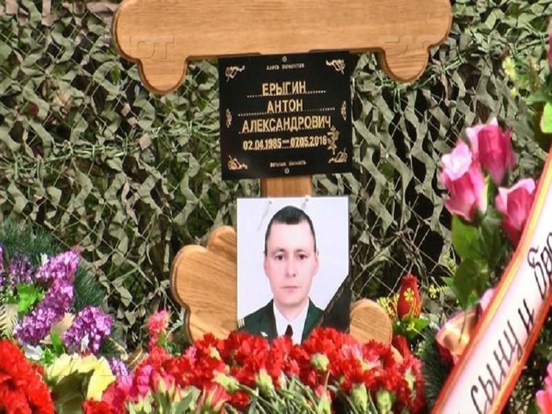 ВВоронеже увековечат память погибшего вСирии сержанта