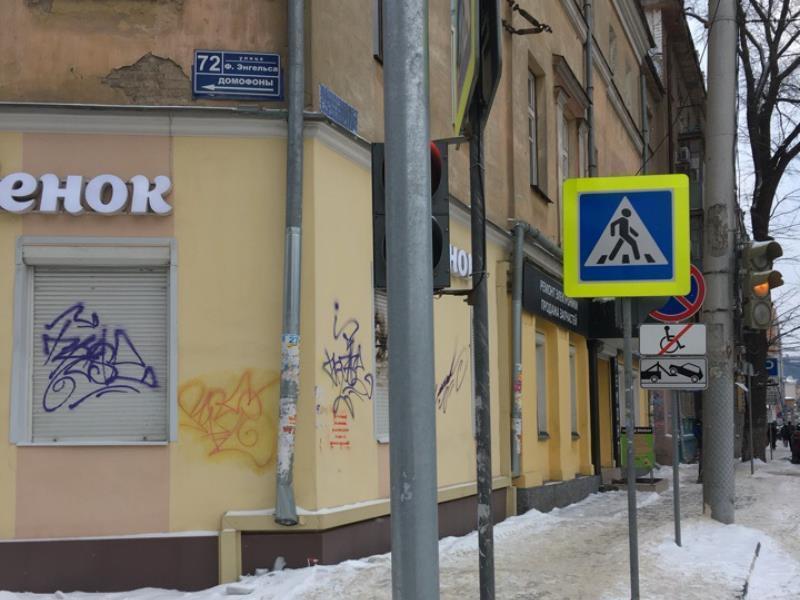 Коварный  светофор нашли воронежцы в центре города