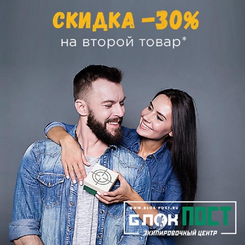 Мужские товары с серьезной скидкой продают в Воронеже к 23 февраля