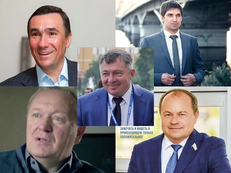 ТОП-5 самых богатых депутатов Воронежской областной Думы
