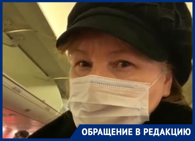 Пассажиров севшего в Воронеже самолета закрыли из-за опасного вируса