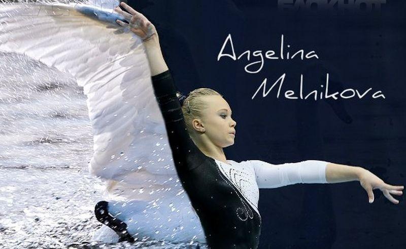 На Кубке России по спортивной гимнастике победила Ангелина Мельникова из Воронежа