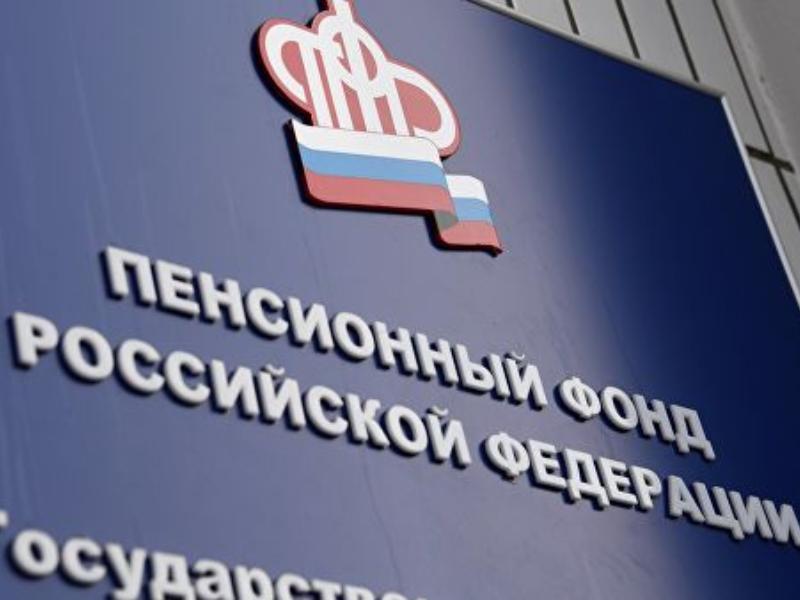 Признаки коррупции нашли в воронежском Пенсионном фонде